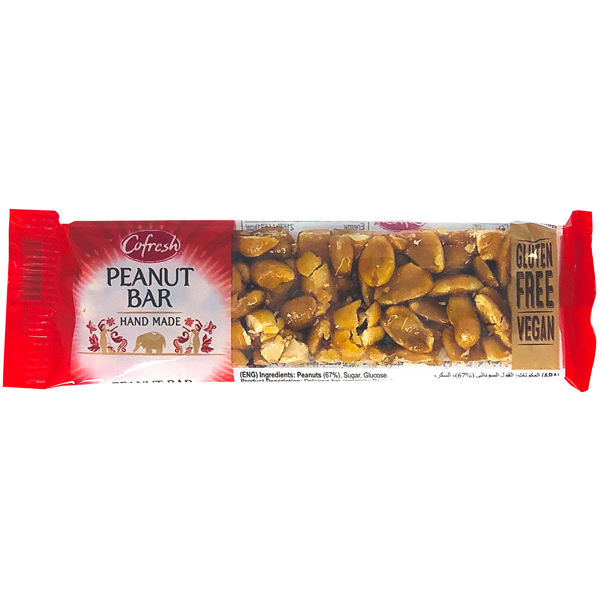 Eat Real - Peanut Snack Bar - 30x25g