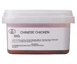 Sandwich Filler - Marinated Chinese Chicken - 1x1kg