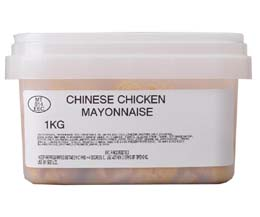Sandwich Filler Mayo - Chinese Chicken - 1x1kg